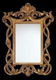 Καθρέφτης TIARA