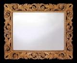 Καθρέφτης SOGNO