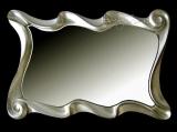 Καθρέφτης BAITRAN