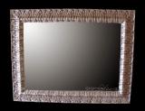 Καθρέφτης AZADA