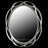 Καθρέφτης NERIS - οβάλ
