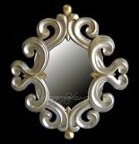 Καθρέφτης MILANO - ασημί