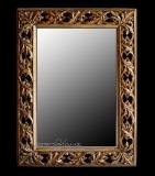 Καθρέφτης SIROCO