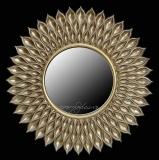 Καθρέφτης CARAMIA