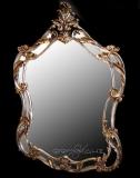 Καθρέφτης SHIRAZ