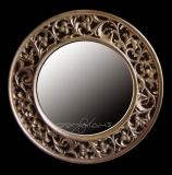 Καθρέφτης SIMBOLO