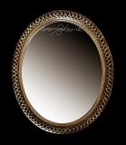 Καθρέφτης EPIC - οβαλ