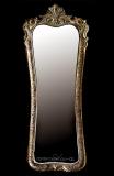 Καθρέφτης VANILIA