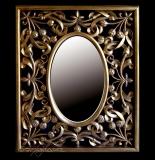 Καθρέφτης ALRISHA